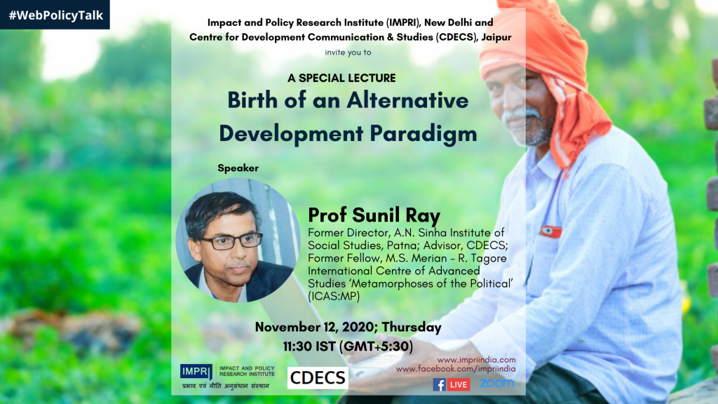 Copy of Special Lecture by Prof Sunil Ray 1