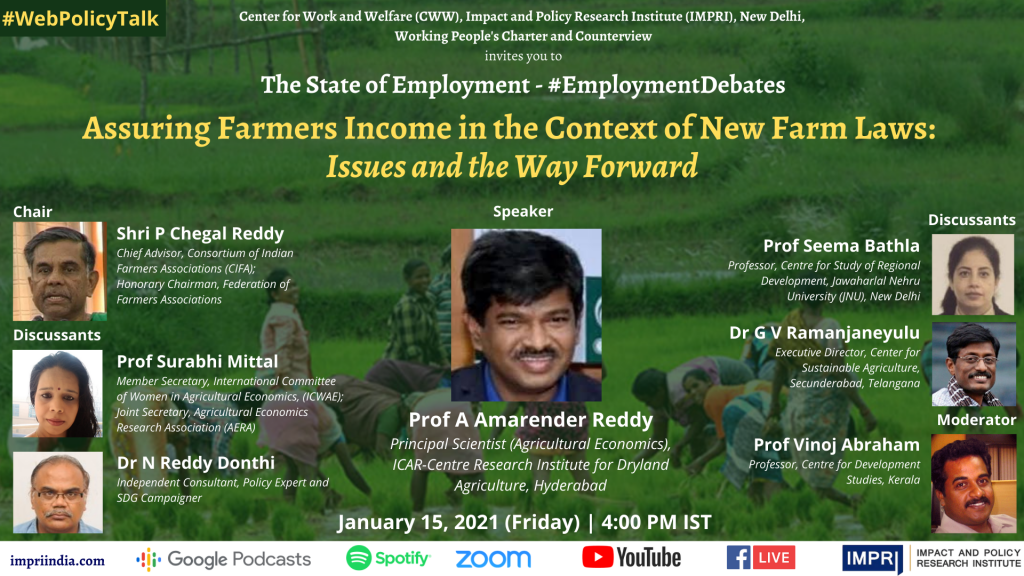 Panelists Assuring Farmers Income in the Context of New Farm Laws Issues and the Way Forward