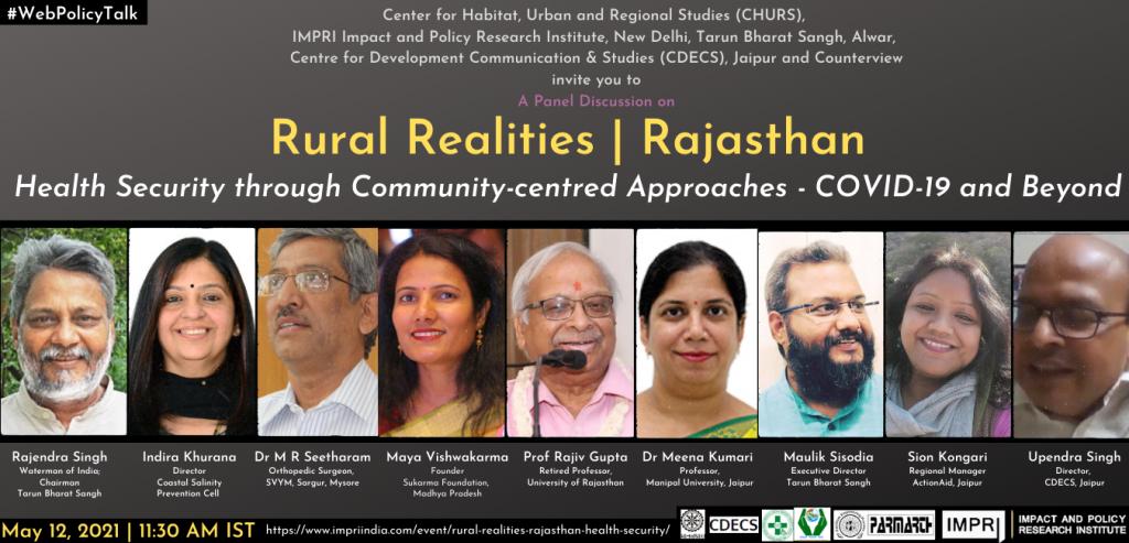 Rural Realities Rajasthan