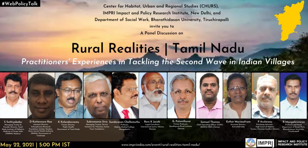 Rural Realities Tamil Nadu