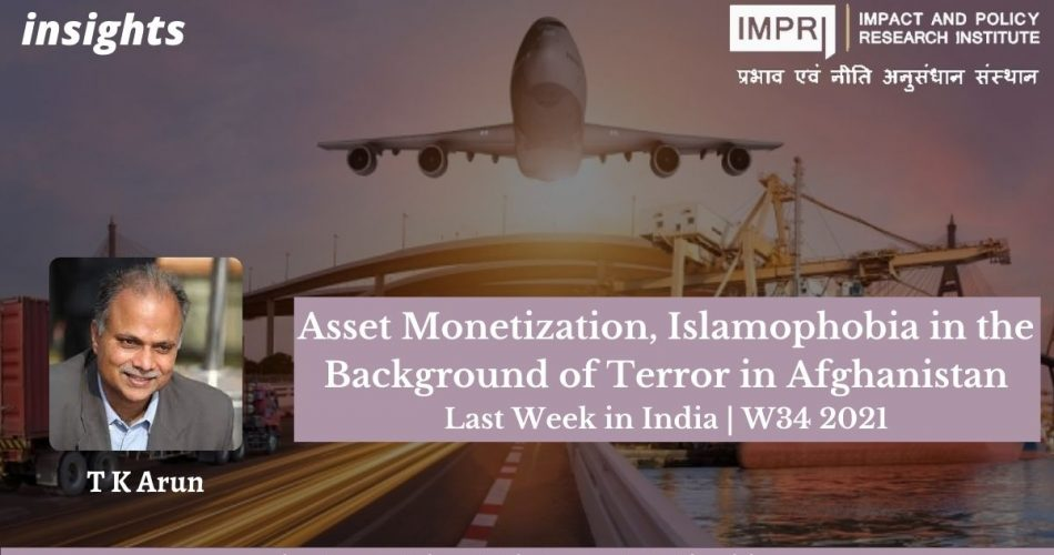 Asset Monetization, Islamophobia in the Background of Terror in Afghanistan