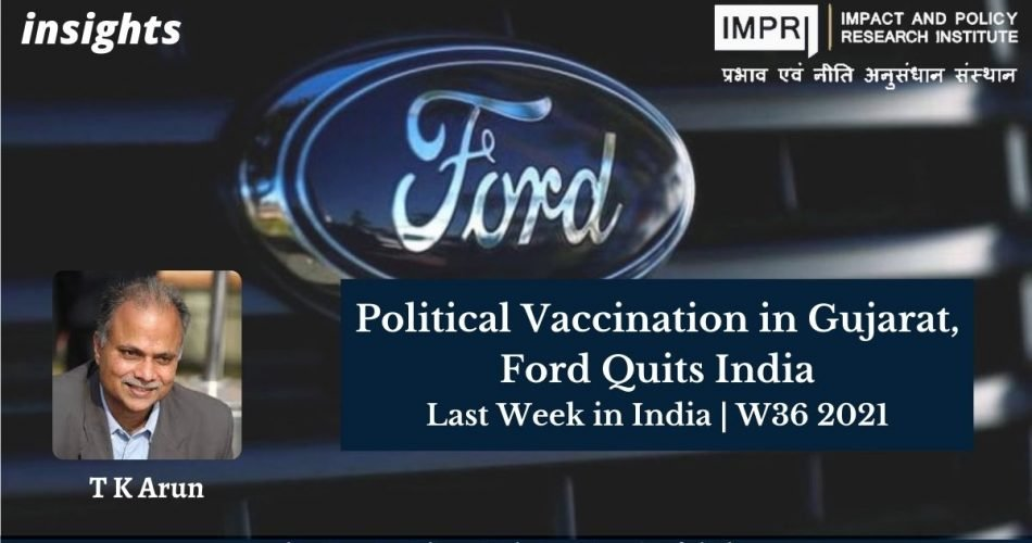 Political Vaccination in Gujarat, Ford Quits India