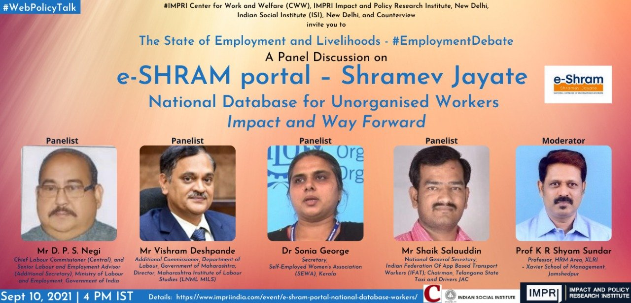 e SHRAM portal – Shramev Jayate   National Database for Unorganised Workers: Impact and Way Forward